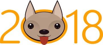 Logotipo del saludo de la Feliz Año Nuevo 2018 Fondo de la celebración con el perro 2018 Años Nuevos chinos del perro Vector Foto de archivo