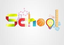 Logotipo del texto de escuela Los elementos se acodan por separado en fichero del vector Fotografía de archivo libre de regalías
