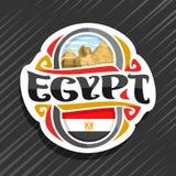 Logotipo del vector para Egipto