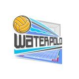 Logotipo del vector para el juego del water polo Fotos de archivo