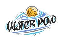Logotipo del vector para el water polo stock de ilustración