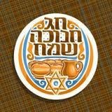 Logotipo del vector para Jánuca