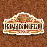 Logotipo del vector para Ramadan Iftar Party Imágenes de archivo libres de regalías