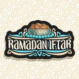 Logotipo del vector para Ramadan Iftar Party Foto de archivo libre de regalías