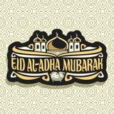Logotipo del vector para UL-Adha Mubarak de Eid Stock de ilustración