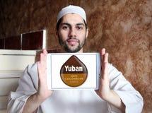 Logotipo do café de Yuban Imagens de Stock