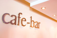 Logotipo do café Foto de Stock