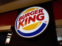 Logotipo do fast food de Burger King Imagem de Stock Royalty Free