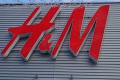 Logotipo do HM Foto de Stock
