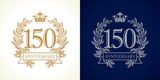 logotipo do luxo de 150 aniversários Fotos de Stock Royalty Free