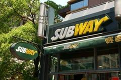 Logotipo do metro Fotos de Stock