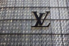 Logotipo do tipo da forma Foto de Stock