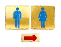 Logotipo do toalete com parede branca Imagens de Stock Royalty Free