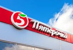 Logotipo do varejista o maior Pyaterochka de Rússia contra o s azul Imagens de Stock