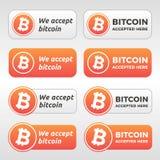 Logotipo do vetor de Bitcoin Imagem de Stock
