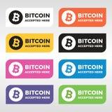 Logotipo do vetor de Bitcoin Foto de Stock