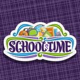 Logotipo do vetor para a escola Fotografia de Stock Royalty Free