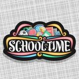 Logotipo do vetor para a escola Foto de Stock
