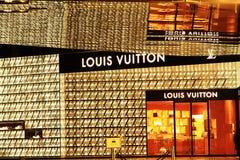 Logotipo do vuitton de Louis Foto de Stock