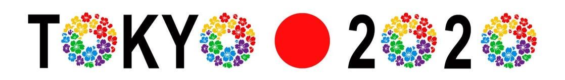 Logotipo 2020 dos Olympics do Tóquio Fotografia de Stock Royalty Free