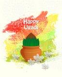 Logotipo feliz de Ugadi Imagenes de archivo