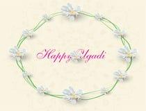 Logotipo feliz de Ugadi Fotografía de archivo