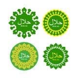Logotipo o sello Halal para los productos Elemento árabe islámico nacional stock de ilustración