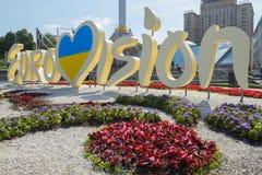 Logotipo oficial de la competencia de canción de la Eurovisión 2017 en Kyiv Fotos de archivo