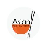Logotipo para el diseño asiático del restaurante para los restaurantes y los cafés stock de ilustración
