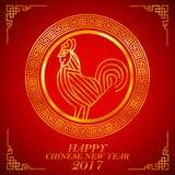 Logotipo para el gallo chino de los yeaars Foto de archivo