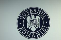 Logotipo rumano del gobierno Imágenes de archivo libres de regalías