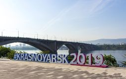 Logotipo XXIX do inverno Universiade 2019 Foto de Stock Royalty Free