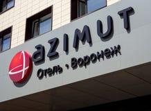 Logotyp hotelowy ` Azimut ` w Voronezh Obraz Stock