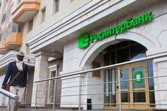 Logotyp Rosinterbank biuro w Moskwa Zdjęcie Royalty Free