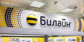 Logotype of Beeline office in trading center. Moscow Stock Images