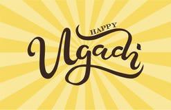 Logotype, distintivo ed icona di Gudi Padwa Fotografia Stock