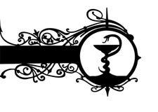 logotype medicene Στοκ Εικόνα