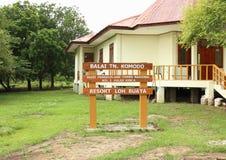 Loh Buaya National Park, Indonesia Royalty Free Stock Photo