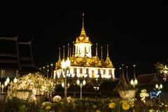 Loha Prasat Metal Palace in Wat ratchanadda at night Royalty Free Stock Photo