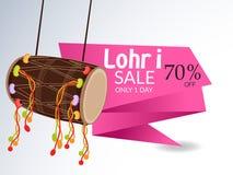 Lohri feliz Imagens de Stock Royalty Free