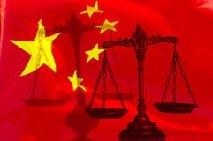 Loi et justice chinoises Image libre de droits