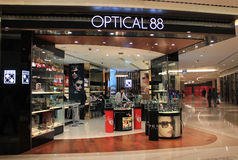 Loja 88 ótica em Hong Kong Fotos de Stock