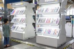 Loja da amostra de folha em Kuala Lumpur International Aiport KLIA Imagem de Stock Royalty Free
