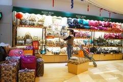 Loja da bagagem Imagens de Stock