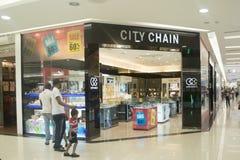 Loja da corrente da cidade em Tailândia Imagens de Stock