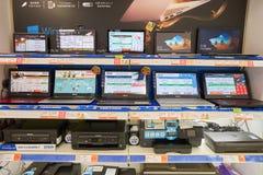Loja da eletrônica em Hong Kong imagem de stock