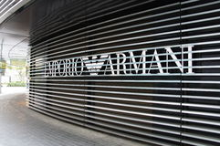 Loja da forma de Armani em China fotos de stock royalty free