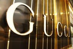 Loja da forma de Gucci em China Foto de Stock