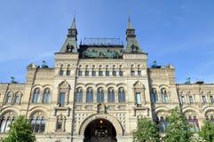 Loja da GOMA em Moscovo Fotografia de Stock