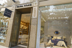 Loja da HOME de Zara Foto de Stock Royalty Free